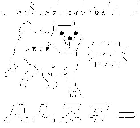 wpid-1378166191.png