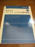 IMG_8629 (600x800)