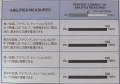 20141206 明治IP LC_AM