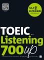 シナゴンアカデミーTOEIC Listening 700up
