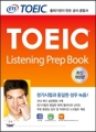 ETS_TOEIC Listening Prep Book