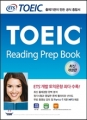 ETS_TOEIC Reading Prep Book
