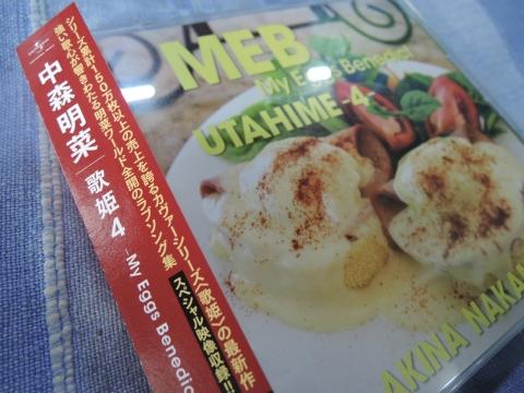 中森明菜②