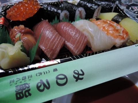 みのる鮨③