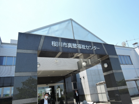石岡筑西線整備促進期成同盟会③