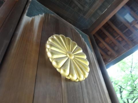 靖国神社⑤ 菊の御紋
