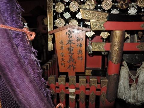 中津川 素鵞神社祇園祭④