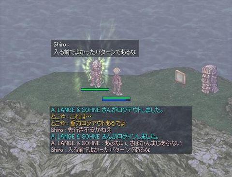 screen001_R.jpg
