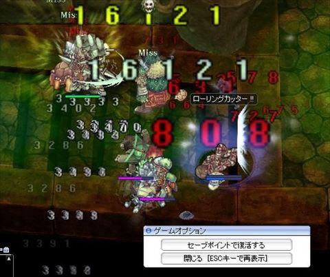 screen005_R.jpg