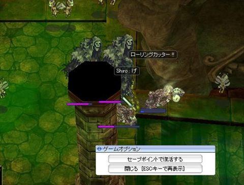 screen008_R.jpg