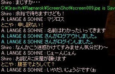 screen010_R.jpg