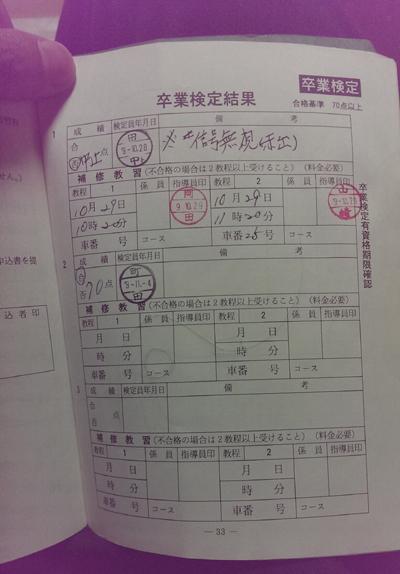 KYOUSYUU220150406.jpg