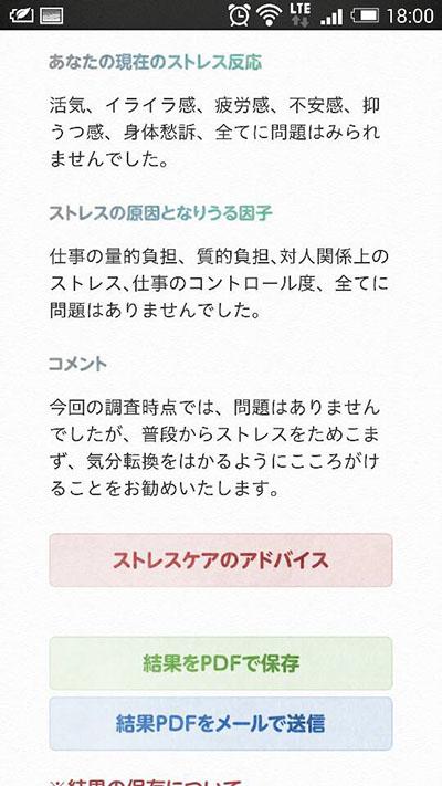 SUTORESU220150721.jpg