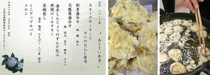 150619松花堂弁当 (6)