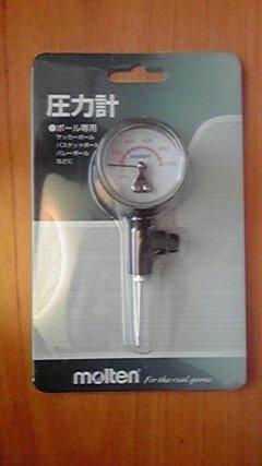 Air_gauge_001.jpg