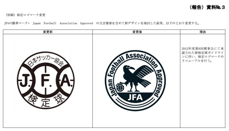 jfa_approved_001.jpg