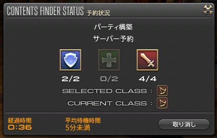 1506242259.png