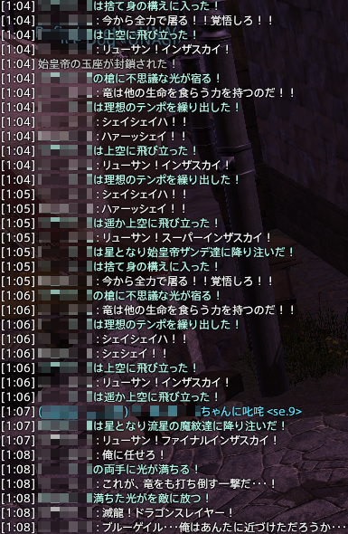 1507090115.png