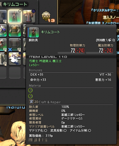 1507100853.png