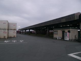 相模貨物駅