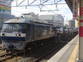 EF210-116