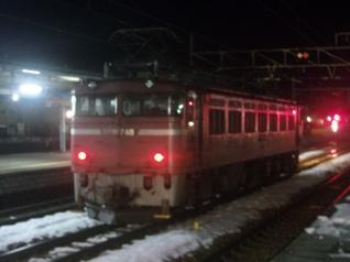 EF81-748