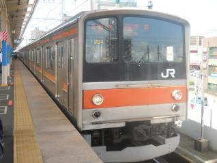 205系ケヨM34編成