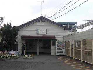 北茅ヶ崎駅