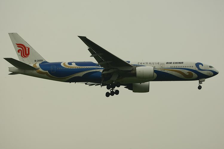 1507成田空港④ (475)FC2