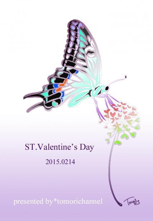 バレンタイン2015 アゲハ蝶