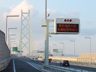 1明石大橋1221