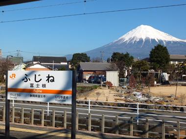 14富士山1223