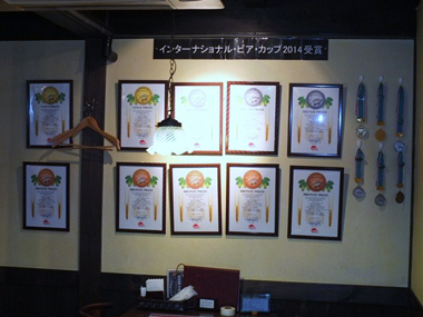 5メダル&賞状0108