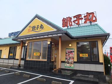 1すし銚子丸0208