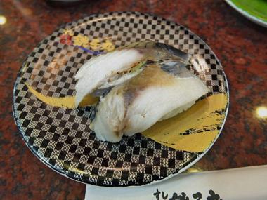 5シメサバ炙り0208