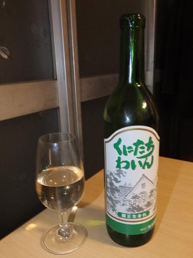 13くにたちワイン0302
