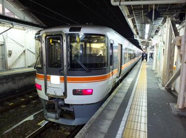 13ホームライナー浜松5号0307