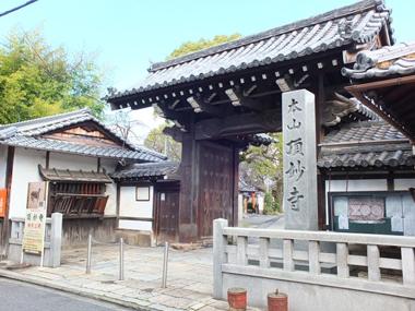 15頂妙寺0310