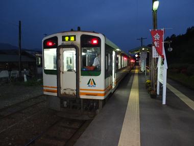 8会津下郷駅0506
