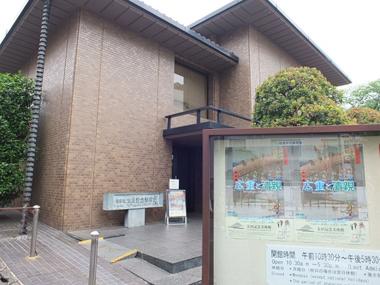 1太田記念美術館0519