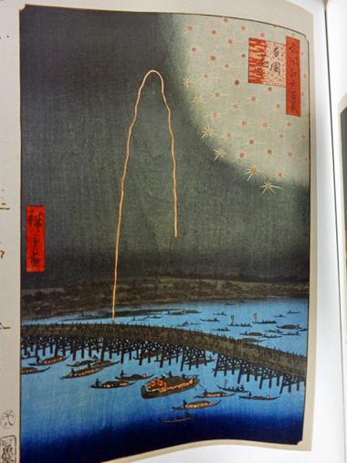 3名所江戸百景両国花火0519