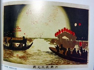 4両国花火之図0519