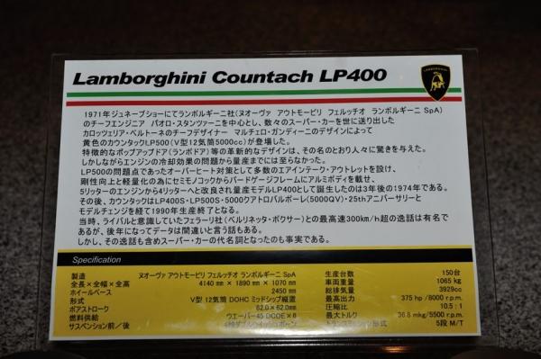 DSC_6802.jpg
