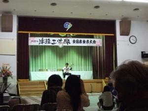 150504津軽三味線大会