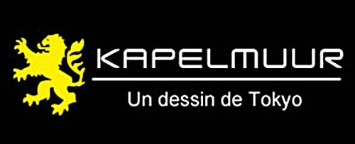 kapelmuur_logo.jpg