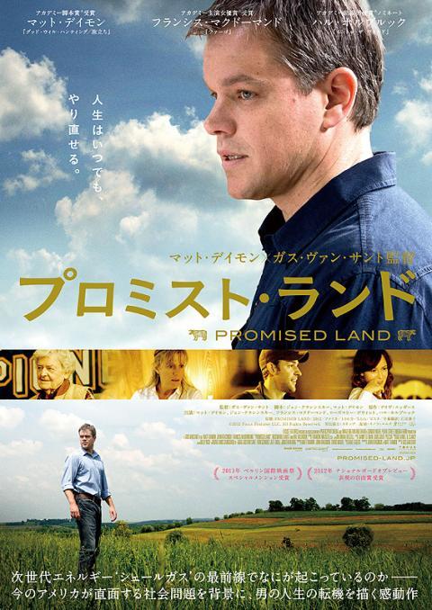 poster2_convert_20150709112851.jpg