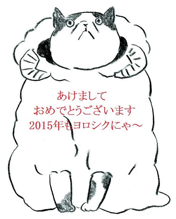 2015-01-01