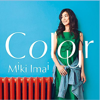 Colour-2015_20150519215405d65.jpg
