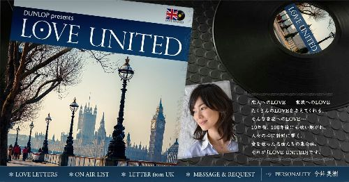 love-united2015.jpg