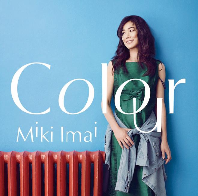 mikiimai-colour.jpg
